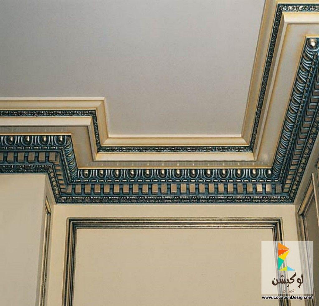 ديكورات جبس بورد للأسقف Ceiling Design Roof Ceiling Ceiling Treatments