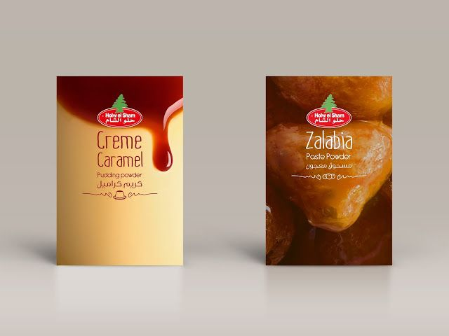 Holw el Sham Elite on Packaging of the World - Creative Package Design Gallery