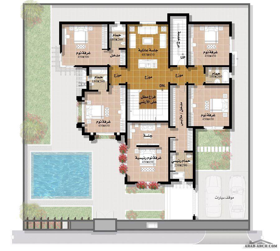 اجمل مجموعه فلل بالمساقط من مسكن العربية نموذج فيلا ٤ المغربية Model House Plan Free House Plans Square House Plans