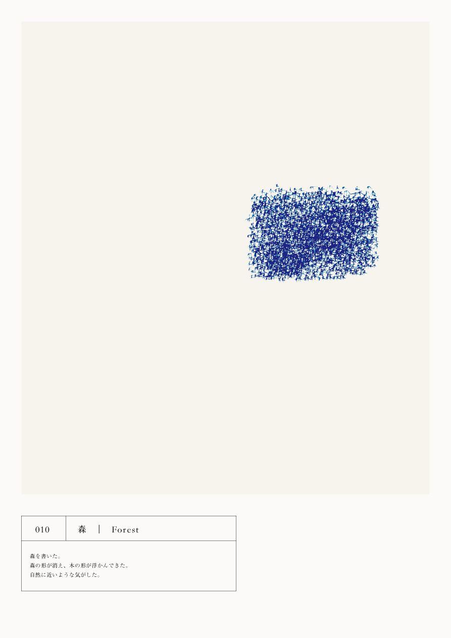 #paper #design. Avec le carré bleu du Crimp au lieu de l'autre, pour une couv de…
