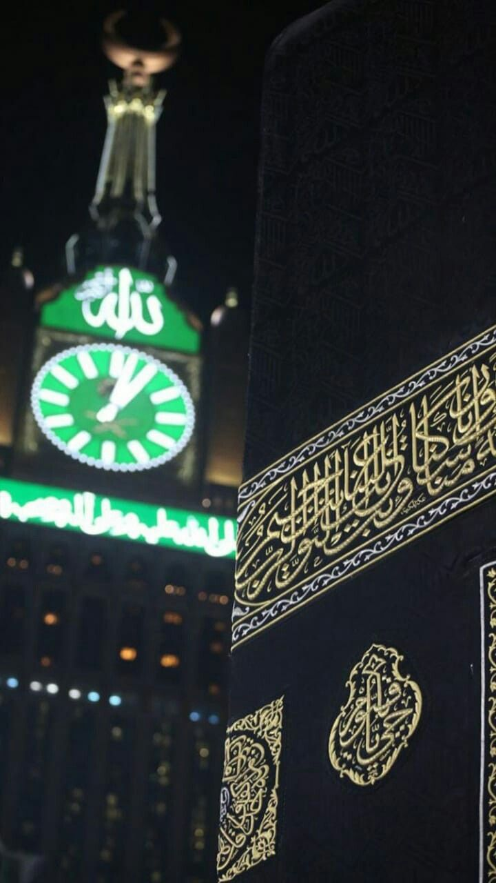 Makkah Wallpapers Madina Wallpapers Islamic Wallpapers Makkah Mekkah Tanah Suci Gambar Kota