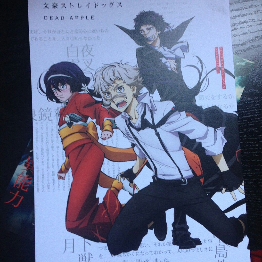 Pin by anime lab on bungou stray dogs Bungo stray dogs