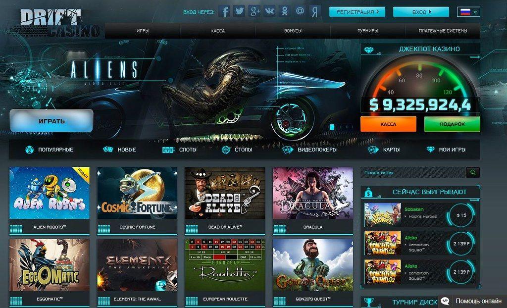 Online roulette max bet