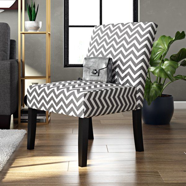 You Ll Love The Maurice Wave Print Fabric Slipper Chair At