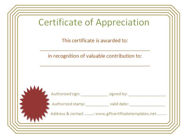 Accomplishment certificate of appreciation certificate templates accomplishment certificate of appreciation certificate templates yadclub Images