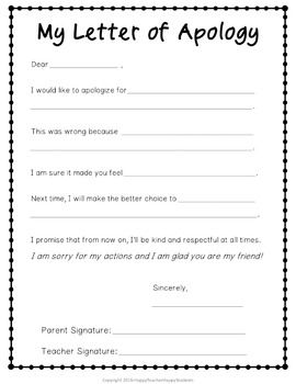Behavior Alert And Behavior Praise With Free Apology Letter  Free