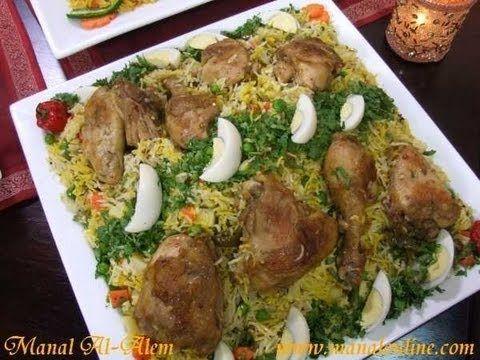 برياني الدجاج بالفرن مطبخ منال العالم Cooking Recipes Middle Eastern Recipes