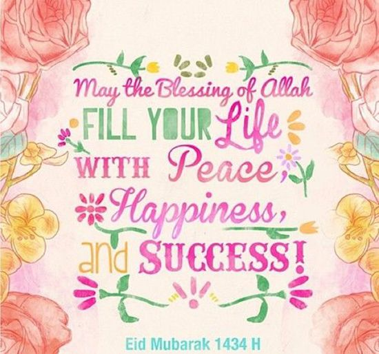 Pin by ultraupdates on eid mubarak pinterest eid mubarak eid 42 eid mubarak wishes quotes in english amp greeting cards images http m4hsunfo