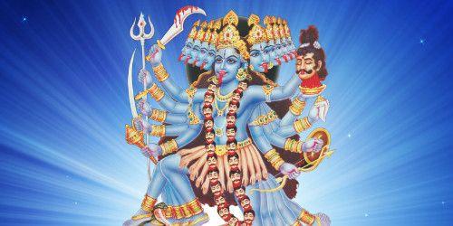 Kali Kavach Pdf