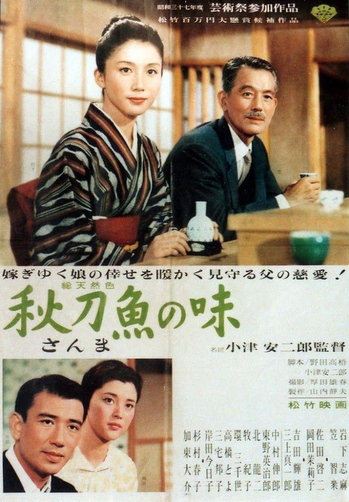 El gusto del sake - Sanma no aji - An Autumn Afternoon (1962) | Liberar a su hija de la tradición...