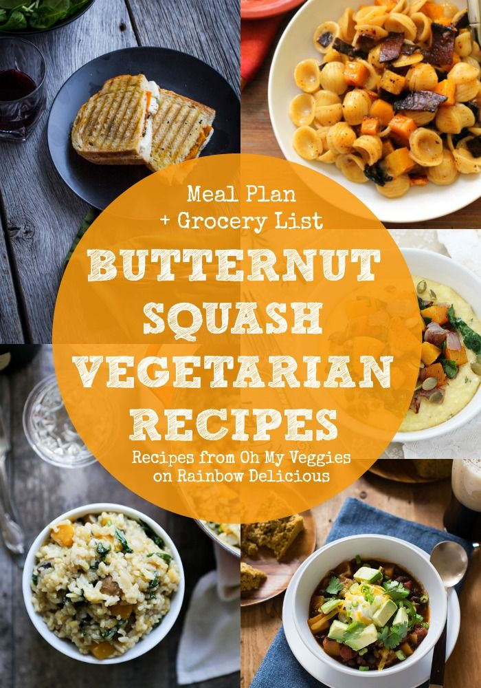 Butternut squash vegetarian recipes meal plan with oh my veggies butternut squash vegetarian recipes meal plan featuring oh my veggies five healthy dinner recipes to forumfinder Images