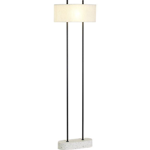 Cb2 shiro floor lamp shiro and drawings
