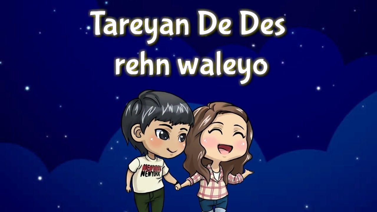New Punjabi Song Tareyan De Des With Lyrics For Whatsapp