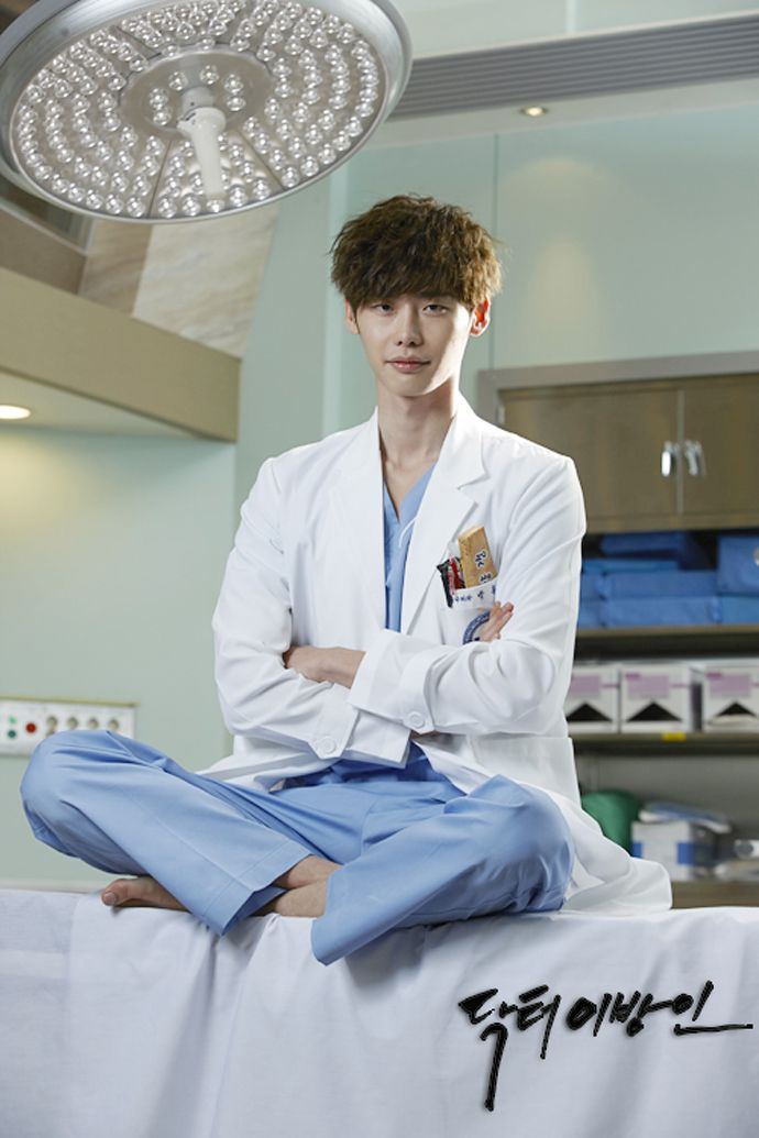 Doctor Strange Drama Korea : doctor, strange, drama, korea, Doctor, Stranger