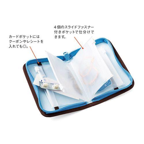 【初回お試し】バッグの中でコロンと散らかる こまごま小物を救出 ファスナーぴちっと小分けポーチの会