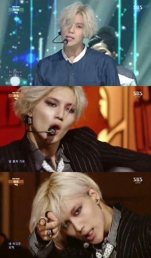 Taemin (SHINee) Debut