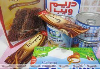 Manal Kitchen طريقة عمل تشيز كيك الجالكسي بالصور Beef Food Blog