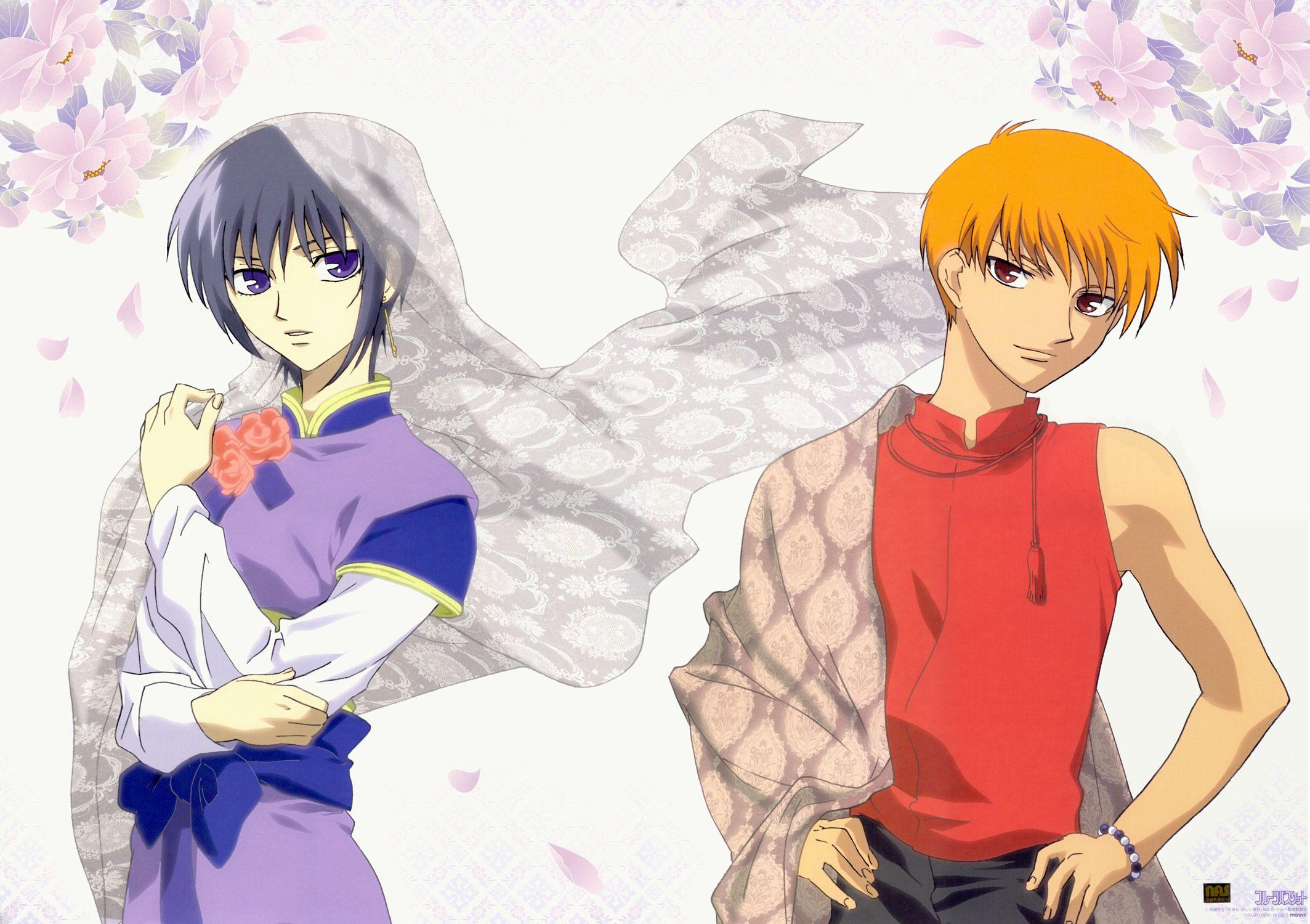 Kyo And Yuki Fruits Basket Anime