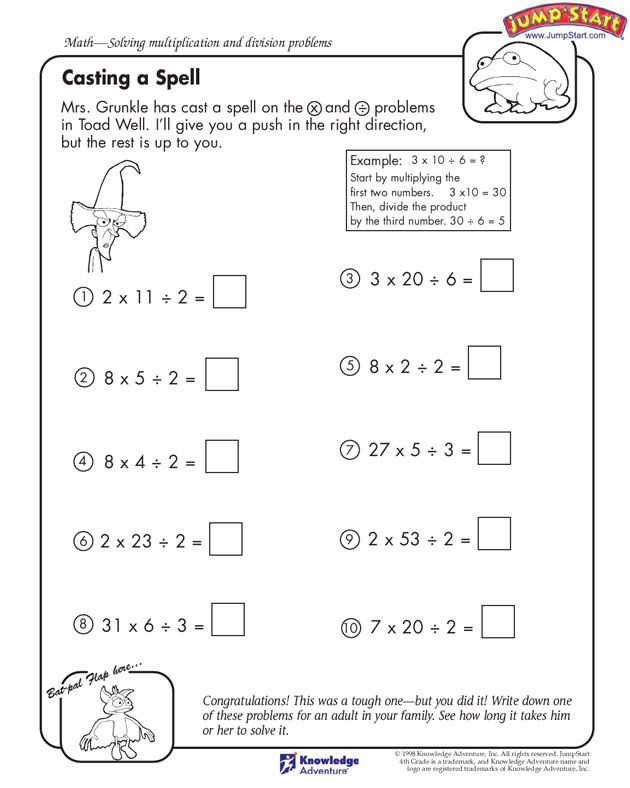 Casting A Spell 4th Grade Math Worksheet Jumpstart My Tutoring