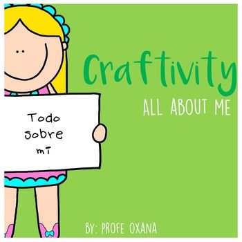 Back To School Craftivity All About Me Todo Sobre Mi Getting To Know You Craftivity Word Wall Cards Getting To Know You