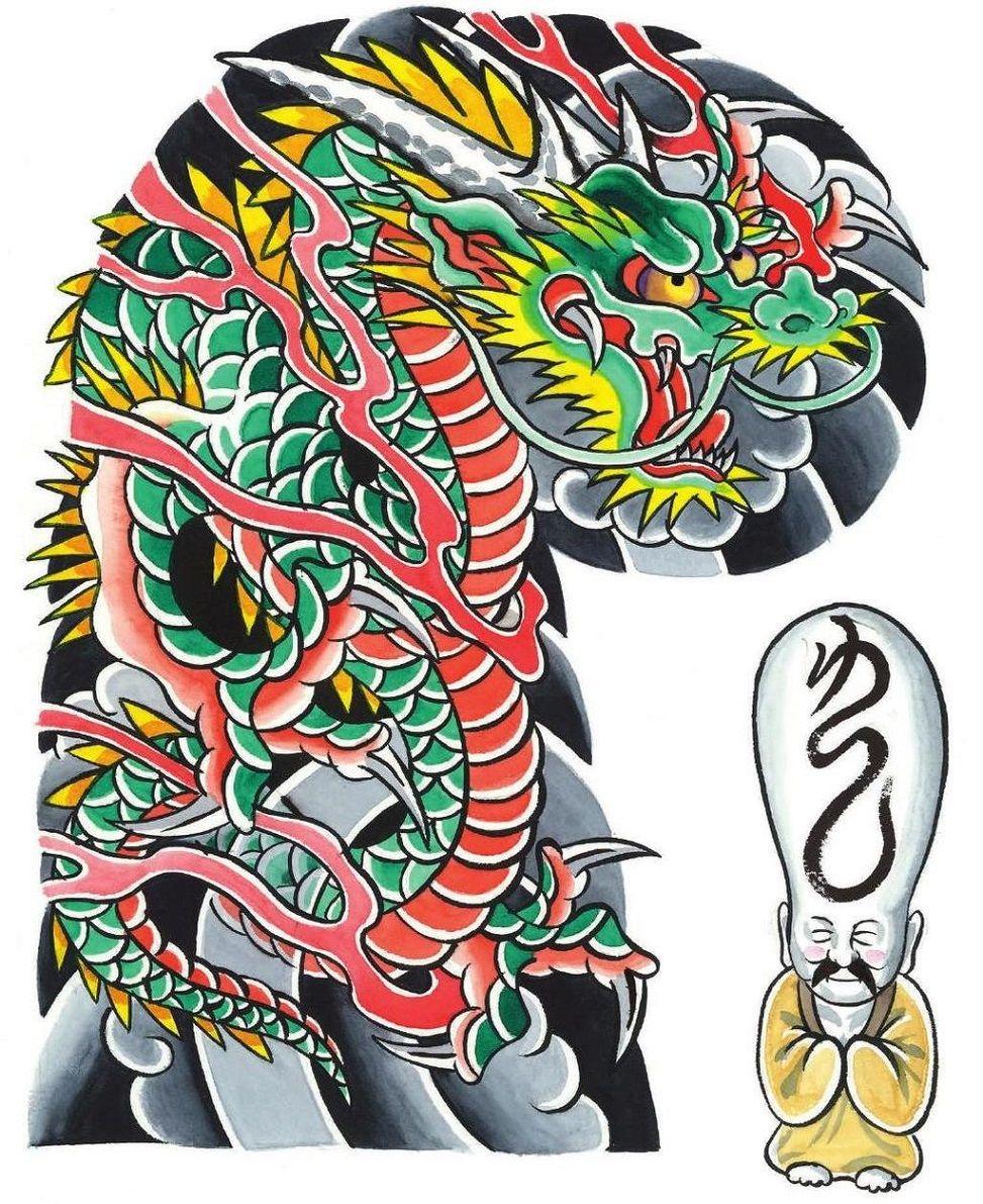 Garyou Tensei. 108 Japanese Tattoo Sleeve Designs By Yushi