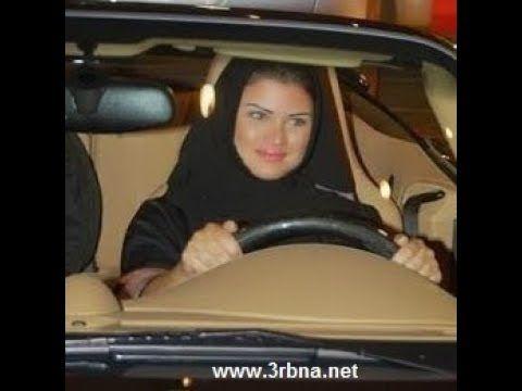 سعوديه تعلم بنتها قيادة السيارة بسبب غياب مدارس تعليم قيادة المرأءة للسيارة قيادة المرأءة تحول وطني قيادة المرأءة للسيار Youtube Videos Girls Channel Youtube