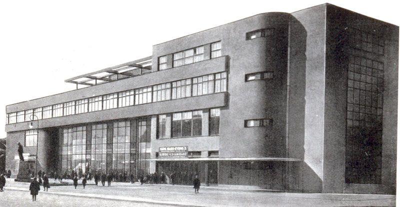 Kirov factory kitchen, Leningrad, - 61.6KB