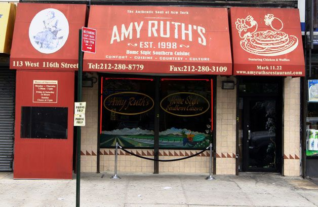Amy Ruth S Soul Food In Harlem 116th Lennox Great Food Harlem Restaurants Harlem Nyc Restaurants
