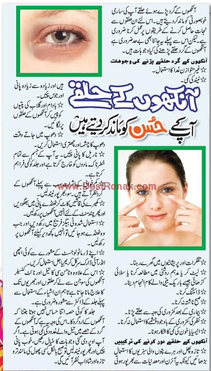zubaida appa k totkay - Google Search | Beauty tips for ...