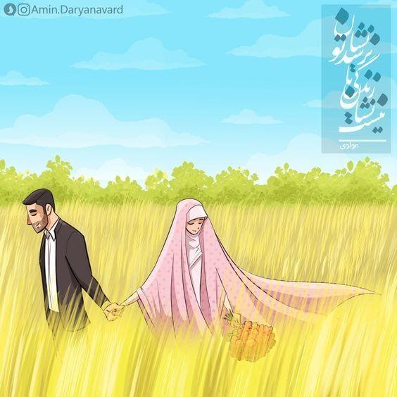 21 Gambar Kartun Paling Romantis Kumpulan Gambar Kartun Muslimah Couple Bercadar Cara Baruq Download Wallpapers Gambar Kartun Gambar Animasi Kartun Kartun