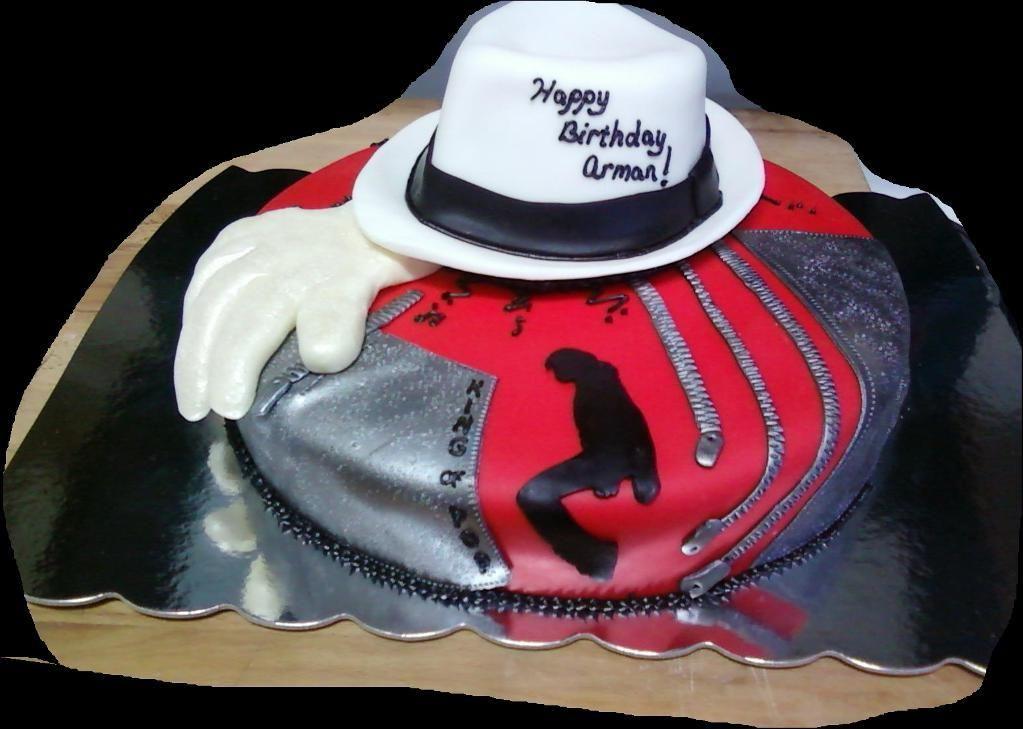 A michael jackson birthday cake celebration just get