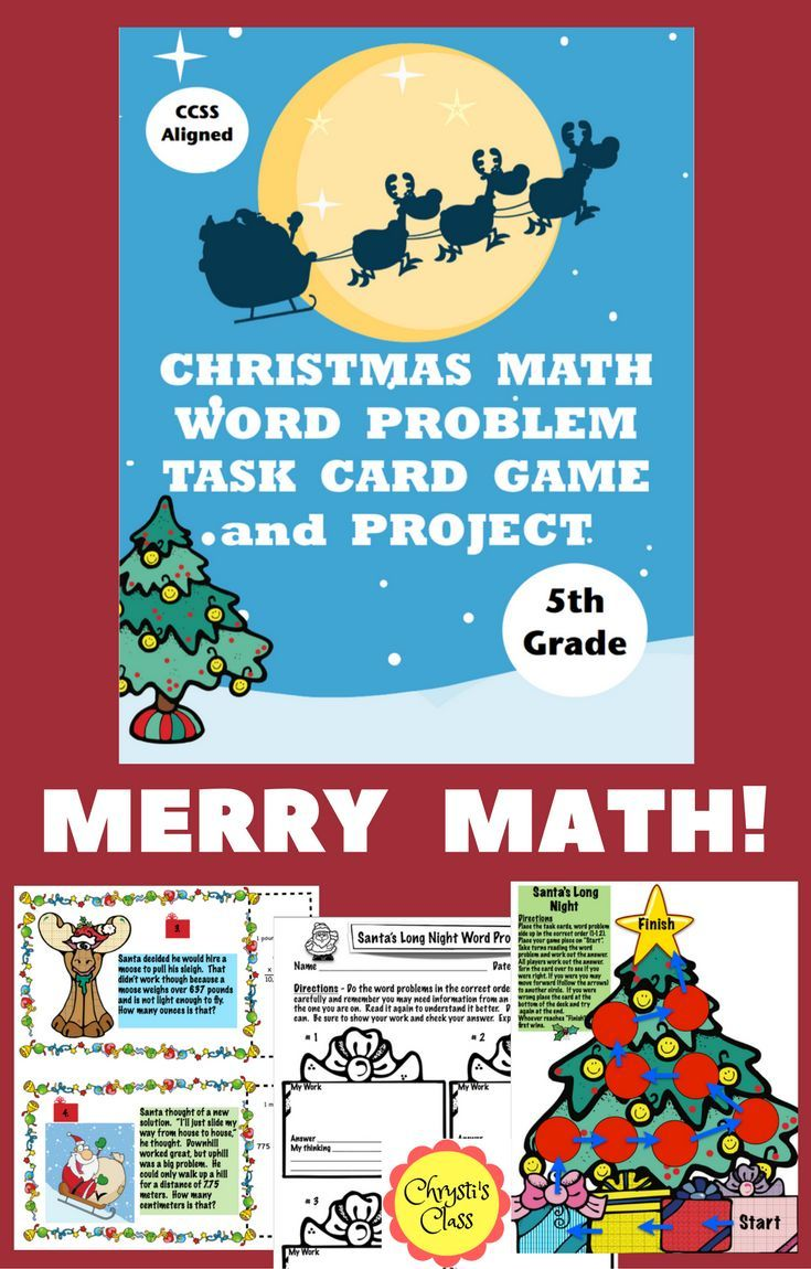 Christmas Math Word Problems for 5th Grade: Common Core Aligned ...