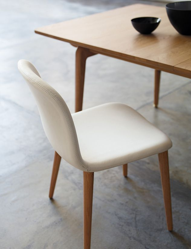 Design Within Reach Bacco Chair In 2019