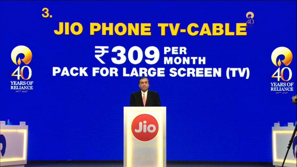 Reliance Jio 4G Feature Phone Is Launched And It is