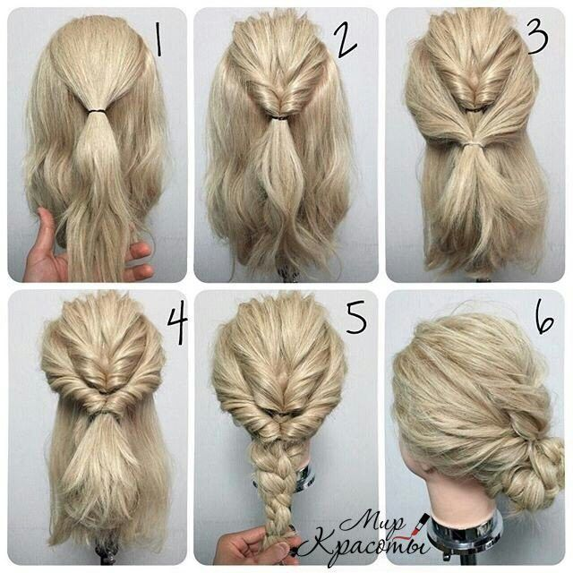 Quick Easy Updo For Medium Length Hair Hair Lengths Lazy Day Hairstyles Medium Hair Styles