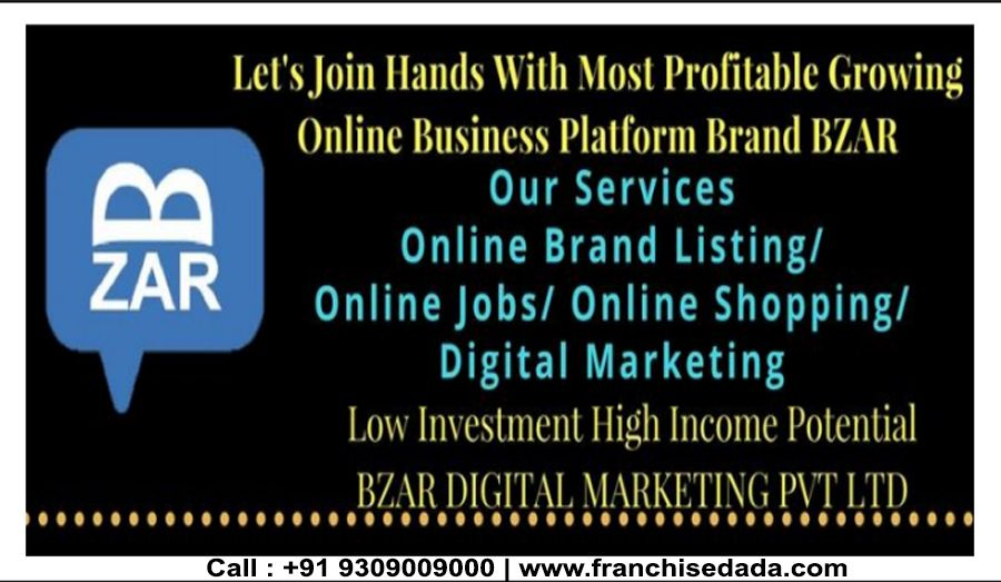 India's fastest growing business directory where search