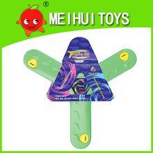 Boomerang Frisbee - search result, Shantou Meihui Toys Co., Ltd.