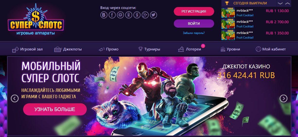 Игровой автомат онлайн без регистрации