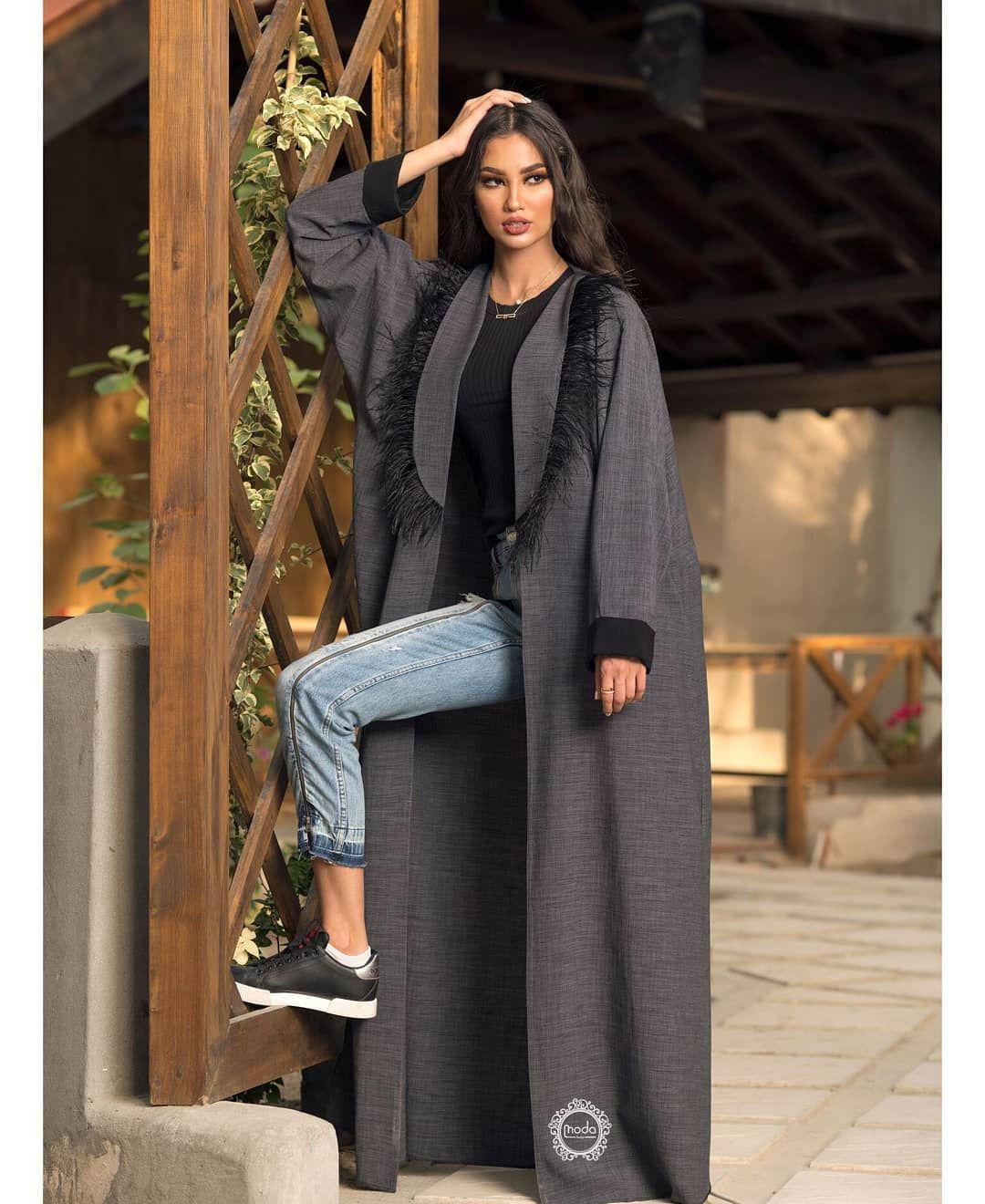 سيدتي من اجلكم يستحق الابداع Eid Collection 2018 M O D A D E S I G N مجموعة العيد 2018 Iranian Women Fashion Stylish Work Outfits Persian Fashion