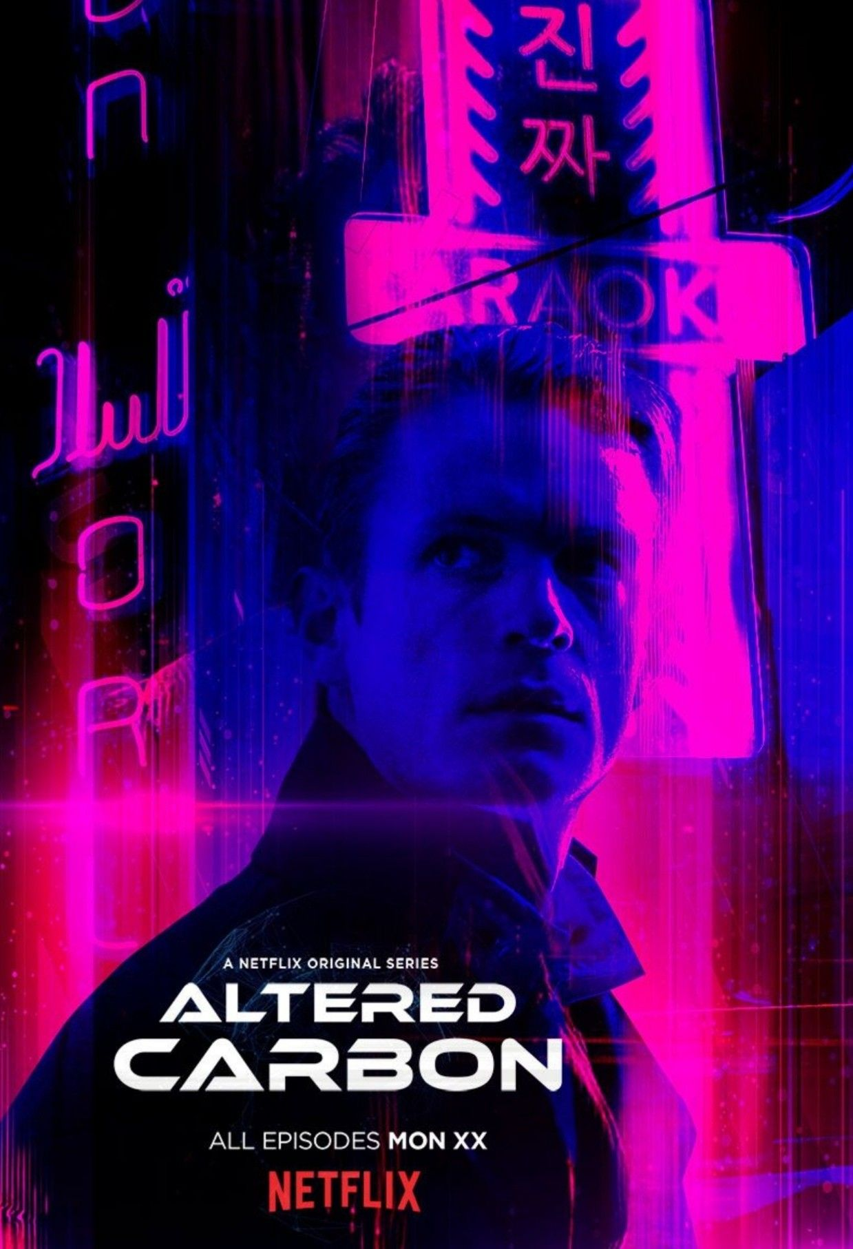 Altered Carbon Netflix Poster With Images Altered Carbon