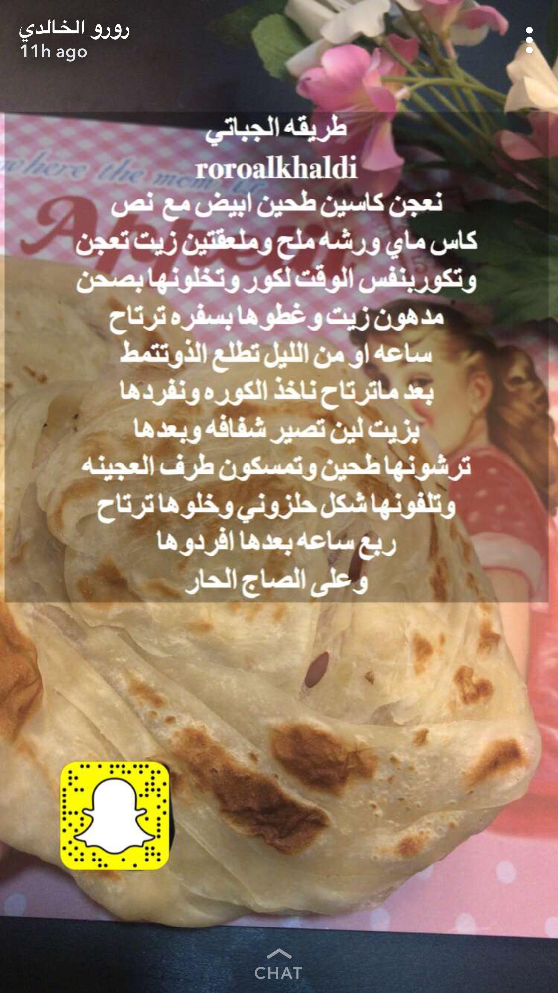 معجنات الجبات Food Receipes Recipes Food Recipies