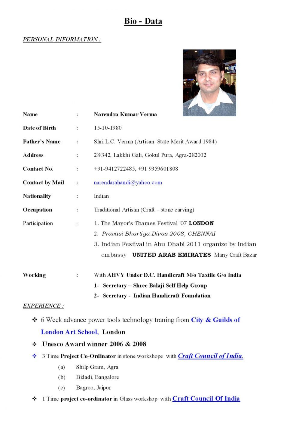 awesome sample personal information in resume pictures simple