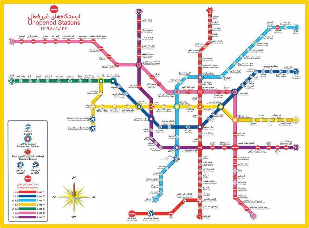 نقشه جدید مترو تهران عکس خبرآنلاین Map Map Screenshot Chart