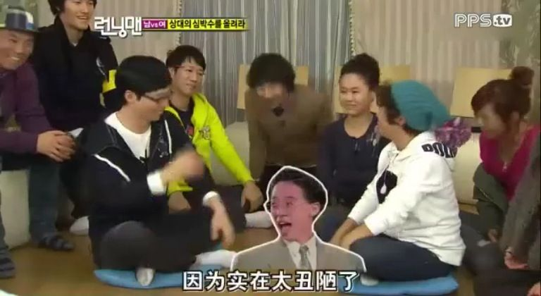Learn These รัน นิ่ง แมน Ep 139 {Swypeout}