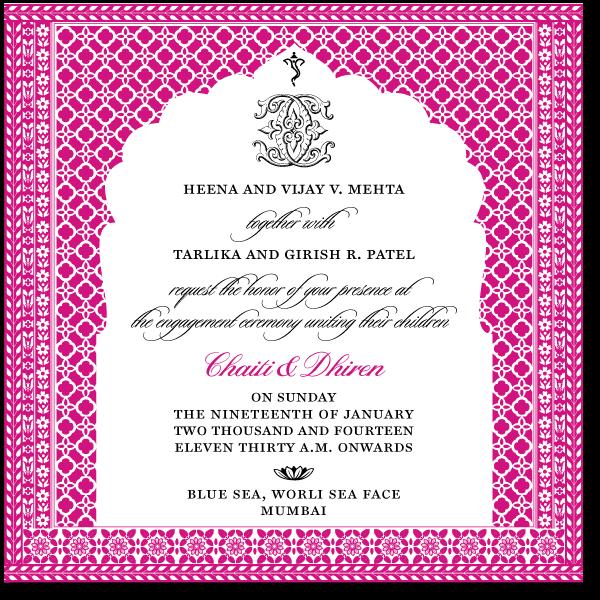 Mughal Pink Foil Stamping Intricate Wedding Invitation