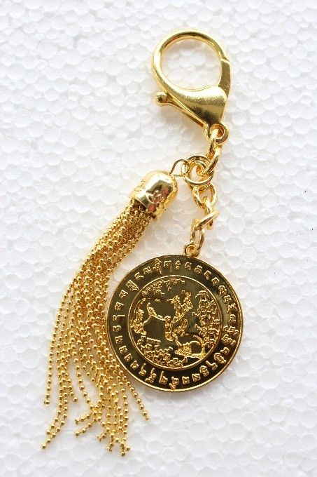 Feng Shui Annual Spring Amulet