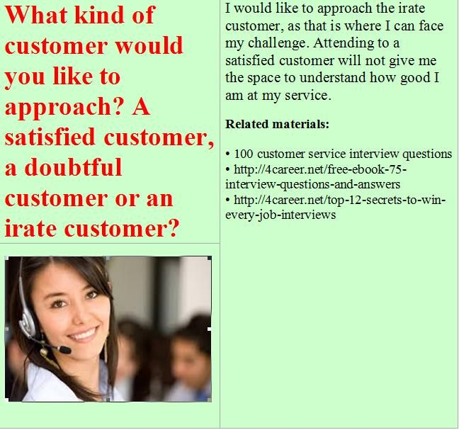 customer service job interview questions