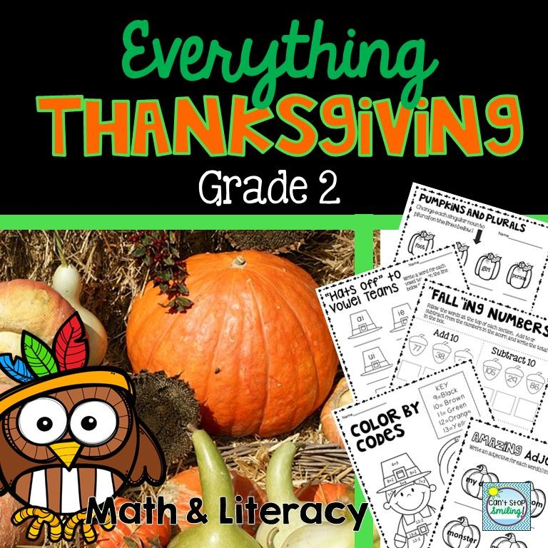 Your students will LOVE these fun activities and printables. Grade 2 CC standard aligned including math and literacy