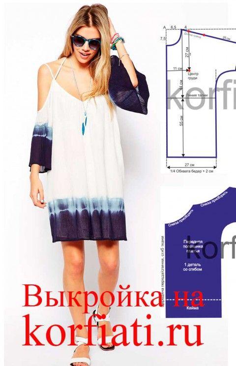 Cosa vestido de verano con sus manos - foto | Coser Sewing Making ...