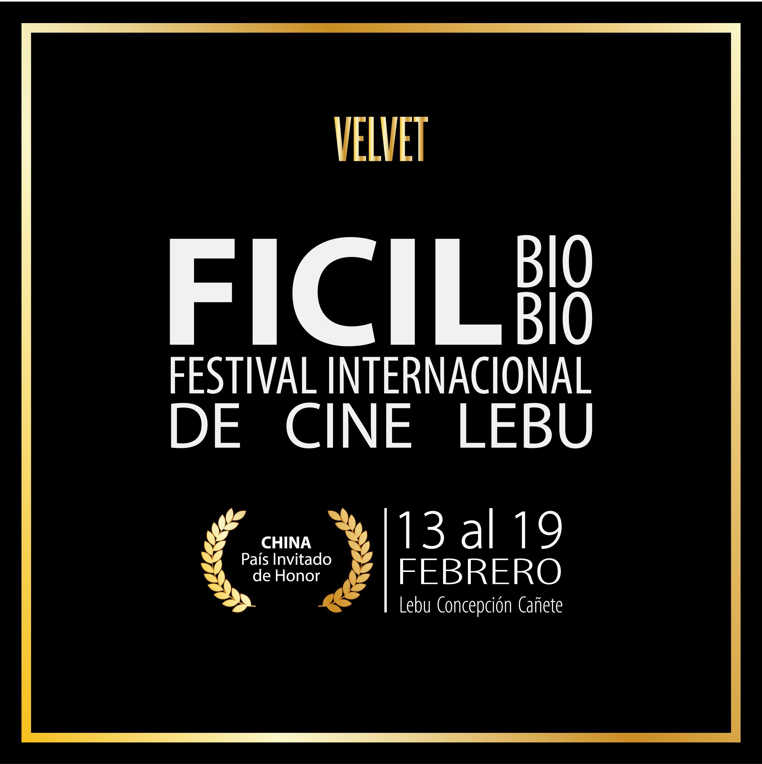 FICIL. Cine, Concierto, Actividades